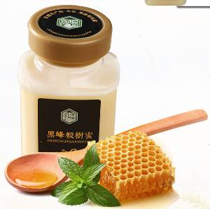 黑蜂蜜批发价格,黑蜂蜜代理多少钱,黑蜂蜜供应货源价格