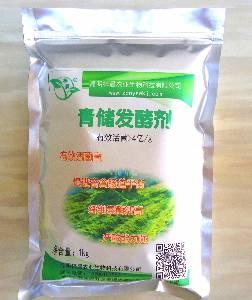 青储饲料发酵剂,生态养殖好选择