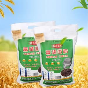 有机富硒黑小麦石磨的中筋面粉通用无添加 家用馒头5斤