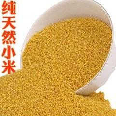 求购五谷杂粮小米.大米.糯米. 碎米.玉米.高粱