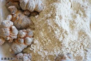 云南文山纯三七粉价格多少钱一斤及几个头的好