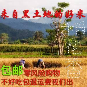 常年供应东北稻花香大米,大豆2018年新米上市