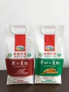 """产自新疆伊犁大草原的""""萨普"""" 牌有机黑小麦粉、有机旱田小麦粉、有机红花籽油、有机胡麻籽油、有机黑小米、有机玉米杂粮及原粮和哈国粮油"""
