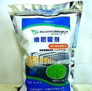 有机肥发酵剂,堆肥菌剂,有机物腐熟剂